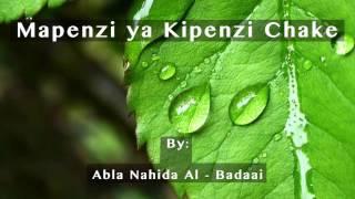 Mapenzi ya Kipenzi Chake