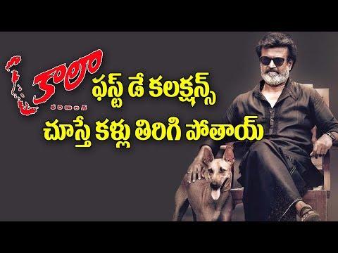Kaala Telugu Movie First Day Collections | Rajinikanth | Danush | Pa Ranjith | Y5 tv |