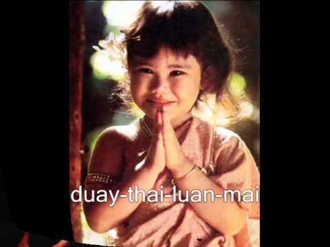 Thailand National Anthem with subtitle