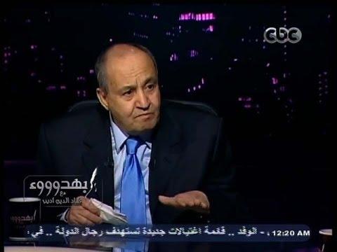 #بهدوووء | الحلقة الكاملة 17 - مارس - 2014 | الكاتب وحيد حامد ومستقبل مصر في الفترة المقبلة