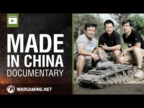Made in China - Replica Tank Documentary