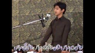 Zakir Ali Abbas Askari Majlis 4 march 2016 Jalsa Zakir Qazi Waseem Abbas