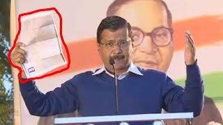 Aravind Kejriwal Speech At AAP Opposition Rally in Delhi..Mamata Banerjee..Narendra Modi..