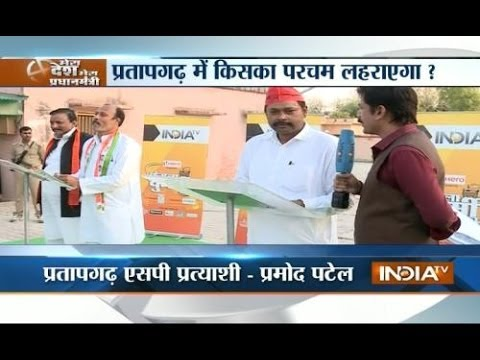 Mera Desh Mera Pradhanmantri: Pratapgarh Voters Grill Politicians On India Tv video