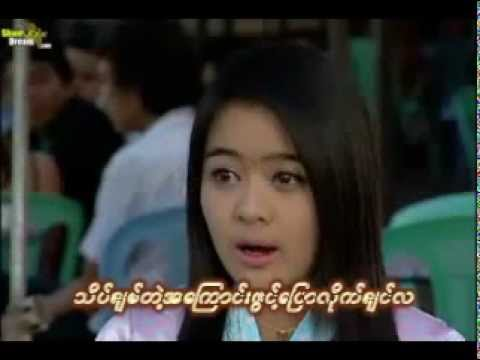 Myanmar Song 2013 May Thet Khine video