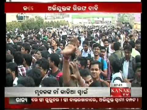 Kanak TV Ajira Odisha 12 Jan 2013 5