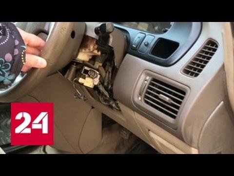 В Иркутске задержаны угонщики машин со сверхсовременными устройствами взлома