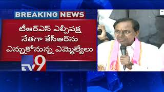 TRS Legislature Party meeting today to elect KCR as leader.