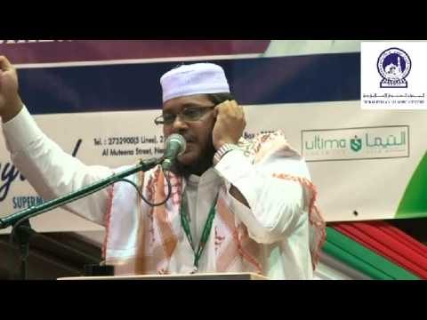 Noushad Baqavi New Speech At Dubai Indian Islamic Centre On 1st Dec 2012 video