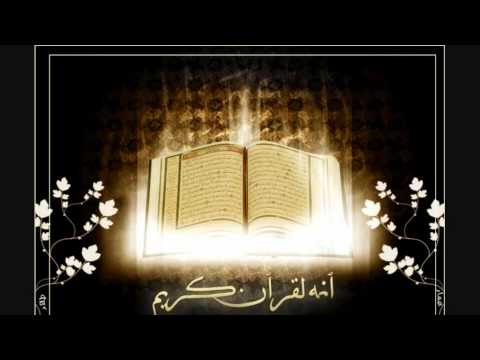 Al Quran 012 Surah Yusuf Bangla Translation