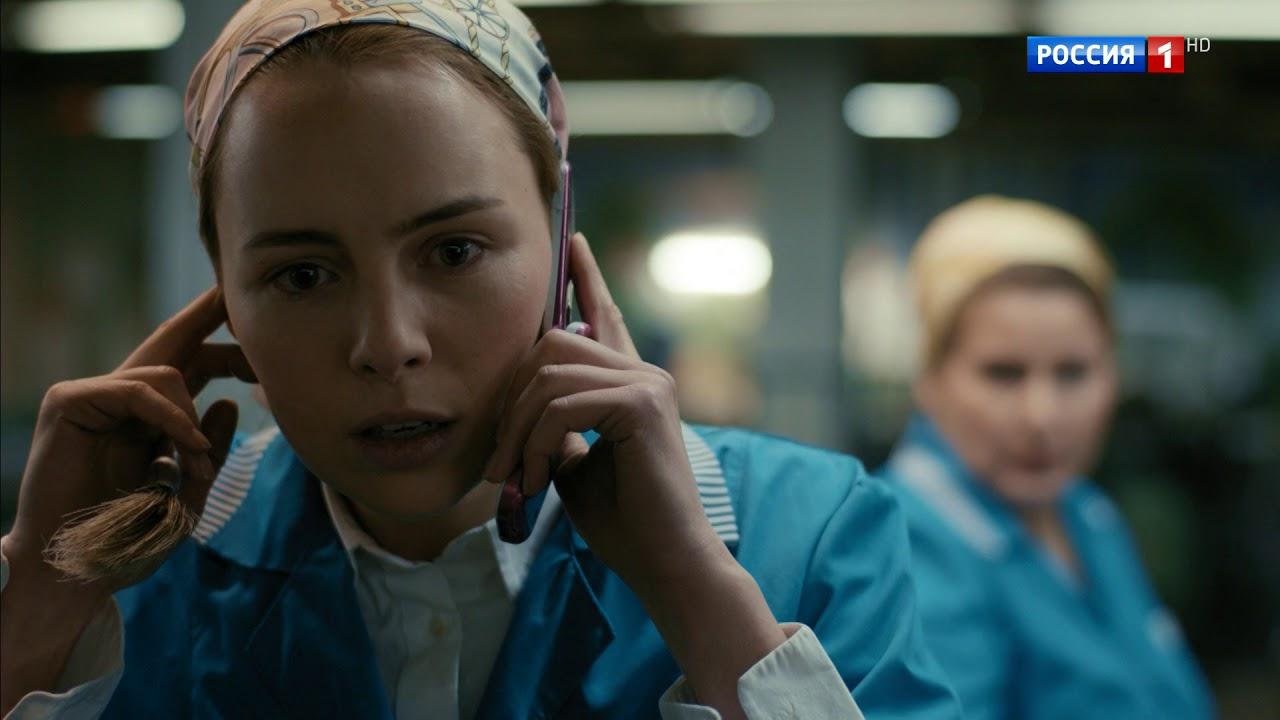 Фильм Однажды и навсегда (2013) смотреть онлайн бесплатно