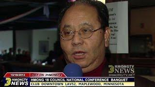 3HMONGTV NEWS:Kabyeej Vaj reports on Hmong 18 Council National Conference Dinner at Club LAV52.