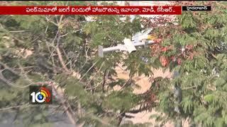 పోలీసుల ఆధీనంలో ఫలక్ నుమా ప్యాలెస్…| High Security In Hyderabad | Ivanka Trump Tour | TS