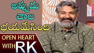 Bahubali Director Rajamouli about his best compliments | Open Heart with RK