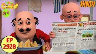 Motu Patlu   Cartoon in Hindi   3D Animated Cartoon Series for Kids   John Ka Samosa