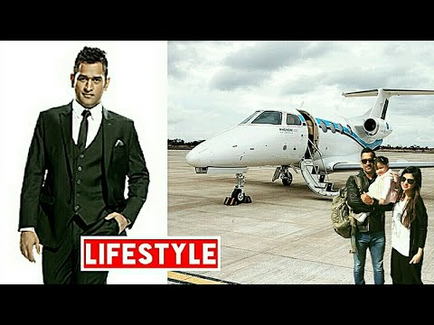 M S Dhoni Lifestyle, Restaurant, Net worth, House, Hotel, Business, Car, Bike, Family