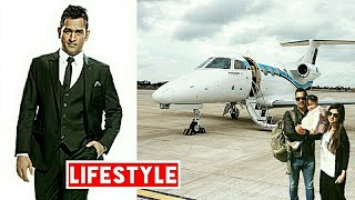 M S Dhoni Lifestyle, Restaurant, Private jet, Net worth, House, Hotel,  Business, Car, Bike, Family