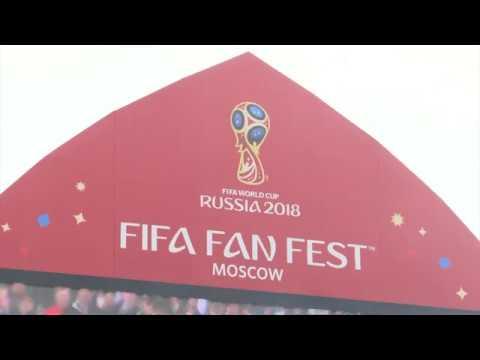 Чемпионат мира-2018: Европарламент призовёт к бойкоту   НОВОСТИ