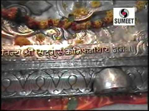 KANIFNATH AARTI BY A.P.THORAT