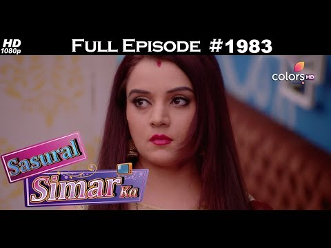 Sasural Simar Ka - 23rd November 2017 - ससुराल सिमर का - Full Episode thumbnail