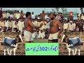 Achu Bakra 302 Vs Sheikh Hayyat Open Kabaddi Match mp3