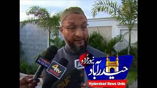Asad owaisi latest Reaction on BJP's Affidavit on Rohingya Muslims