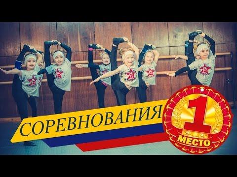 ЧЕЛЛЕНДЖ-СОРЕВНОВАНИЕ! Кто круче делает флажок? Младшая группа шоу-балета Культурная революция