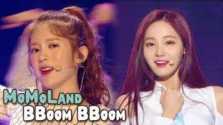 [HOT] MOMOLAND - Bboom Bboom, 모모랜드 - 뿜뿜 Show Music core 20180113