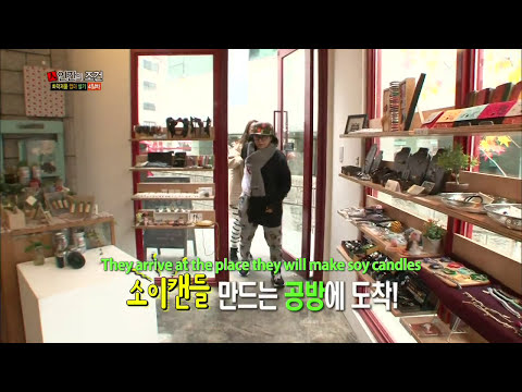 The Human Condition | 인간의 조건: Living without Chemical Products, part 3 (2014.03.15)