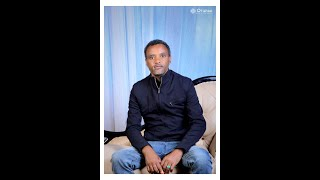 ሰው ቢተባበር - New Ethiopian Music ; Sew Bitebaber - Lema Kebede - New Ethiopian Audio Music 2020