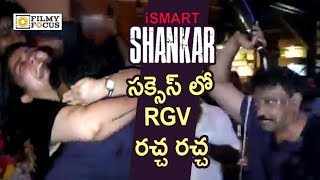 RGV Fun with Chamri Kaur and Ismart Shankar Movie Team | Nidhi Agarwal, Nabha Natesh, Puri Jagannadh