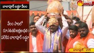 Balapur Ganesh Laddu Velampata 2018 - Watch Exclusive