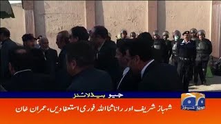 Download video Geo Headlines - 10 AM 07-December-2017