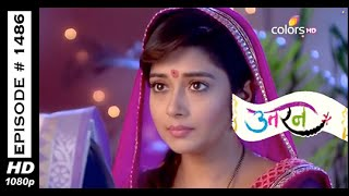 Uttaran - ???? - 15th January 2015 - Full Episode (HD)