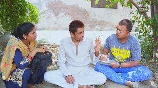 साधु बण्या करोड़पति इस छोटे से फार्मूले से | स्वादु साधु -18 | Haryanvi Comedy 2019