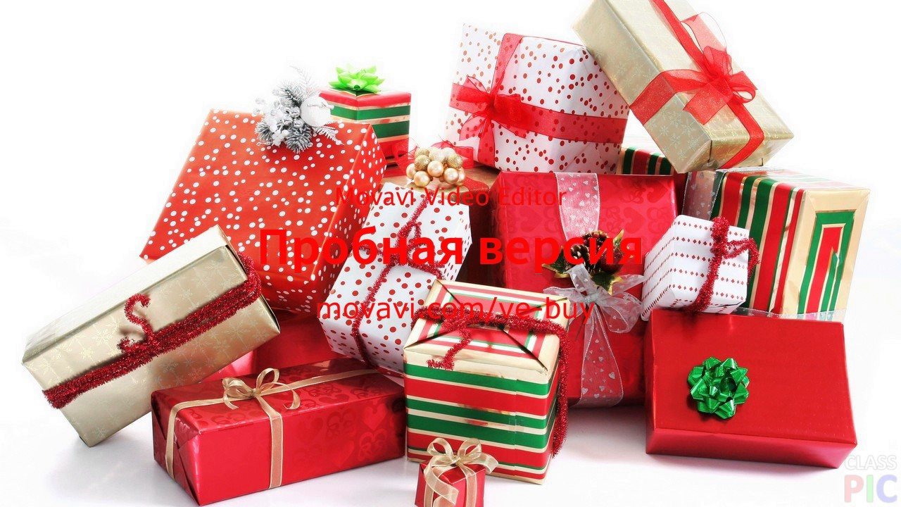 Подарки покупки к новому году 2017