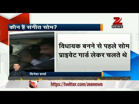 Muzzafarnagar riot-accused BJP MLA Sangeet Som gets Z category security