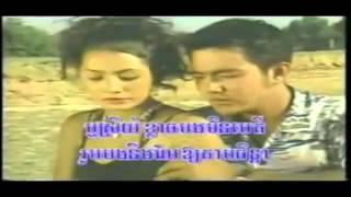 សី្ ដាមាសបង (ភ្លេងសុទ្ធ) ច្រៀងខារ៉ាអូខាតាម youtube.khmer karaoke sing along.
