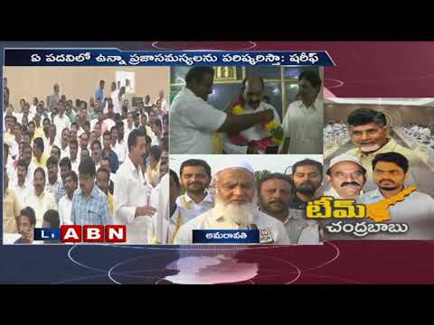 MLC Sharif face to face over His Legislative Chairman Post | ABN Telugu
