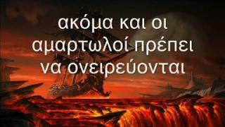 Watch Black Sabbath Devil Cried video