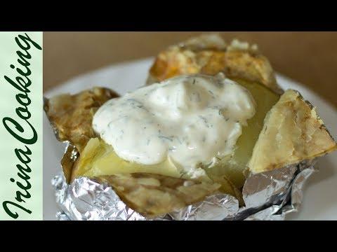 ак приготовить картофель в фольге - видео