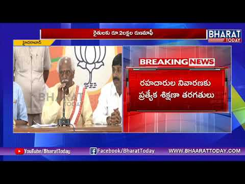 BJP Manifesto Latest News | Telangana Elections | Bandaru Dattatreya | Bharat Today