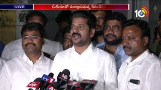 Revanth Reddy Comments after ED Interrogation  News