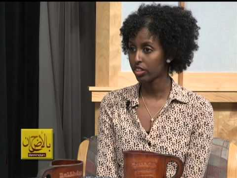 BelAhdan, Somali woman researches health risks of skin-light