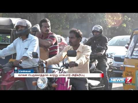 Chennai's air pollution at record high : special story | News7 Tamil