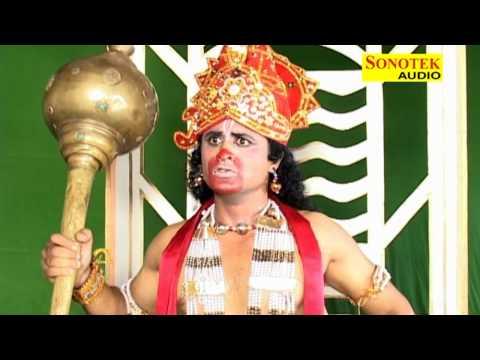 Aalha Shree Hanuman Ji Part 8 I Katha Shri Ram Bhakt Hanuman Ki I Sanjo Baghel I Sonotek Cassettes video