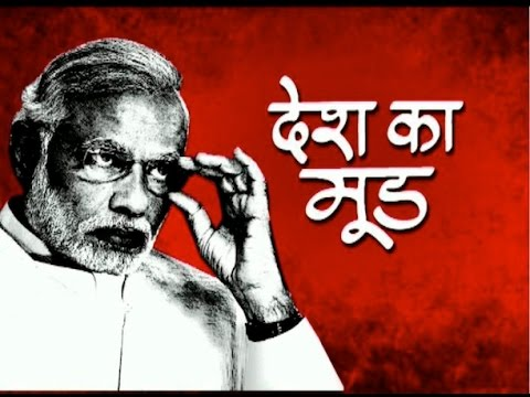 WATCH FULL: Desh Ka Mood from Delhi as Modi govt. completes its 1 year
