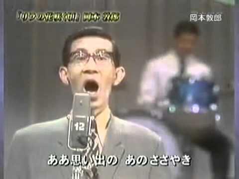 岡本敦郎の画像 p1_25