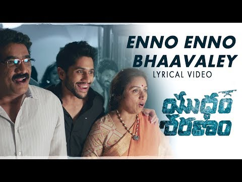 Enno Enno Bhaavaley Full Song With Lyrics - Yuddham Sharanam Songs   Naga Chaitanya,Lavanya Tripathi