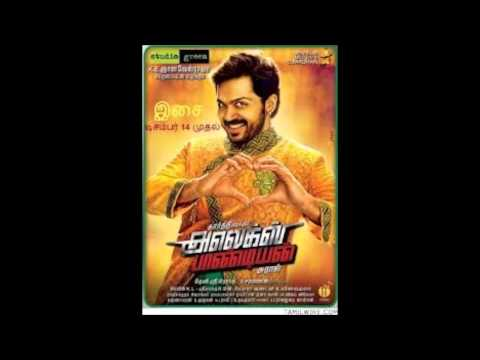 Alex Pandian Bad Boy Charanam From Arengetra Velai Movie video